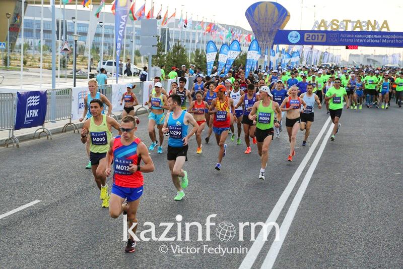 上合亚信2017阿斯塔纳国际马拉松赛落下帷幕
