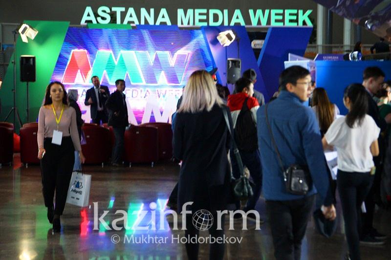 Итоги медиа-недели «Astana Media week»