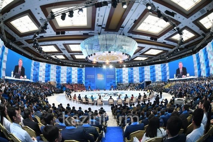 Форум молодежи Казахстана с участием Главы государства