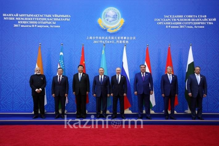 Новая история ШОС. Саммит в Астане