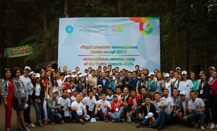 Түркі кеңесінің халықаралық жазғы лагері