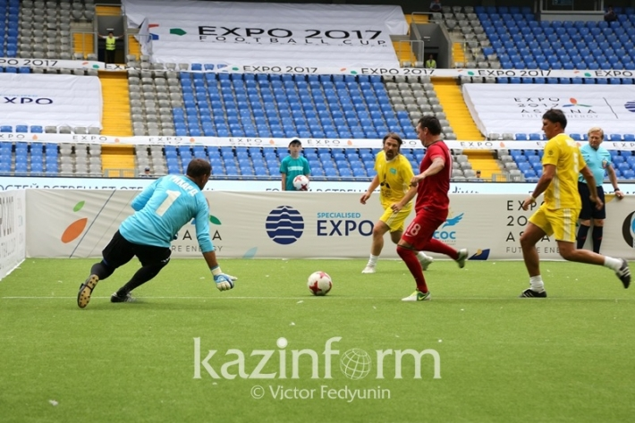 EXPO 2017 Cup becomes football history