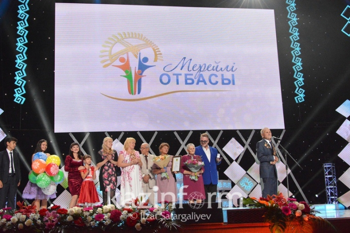 В Астане определили самую лучшую семью в Казахстане