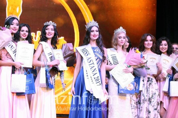 В столице завершился конкурс «Мисс Астана-2017»