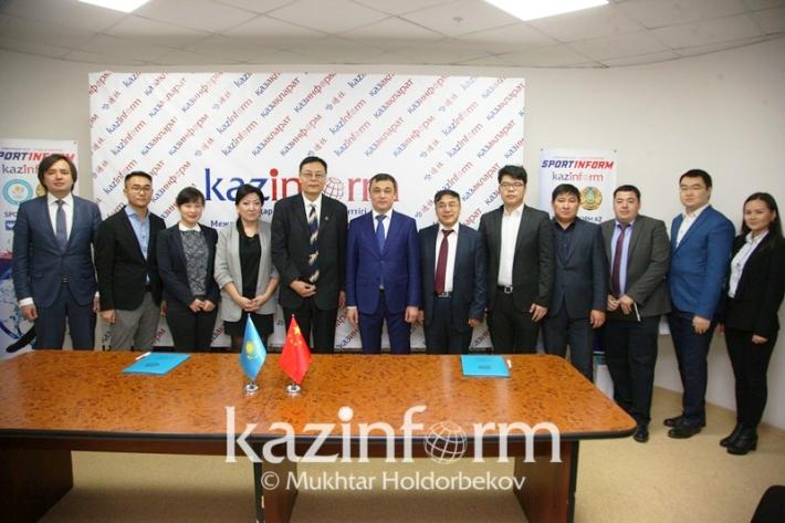 哈萨克国际通讯社和中国新闻社签署谅解备忘录