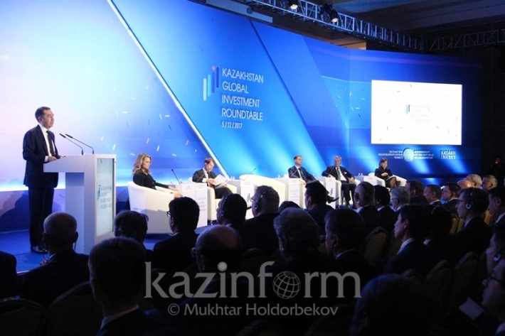 Kazakh PM names most profitable sectors for investment
