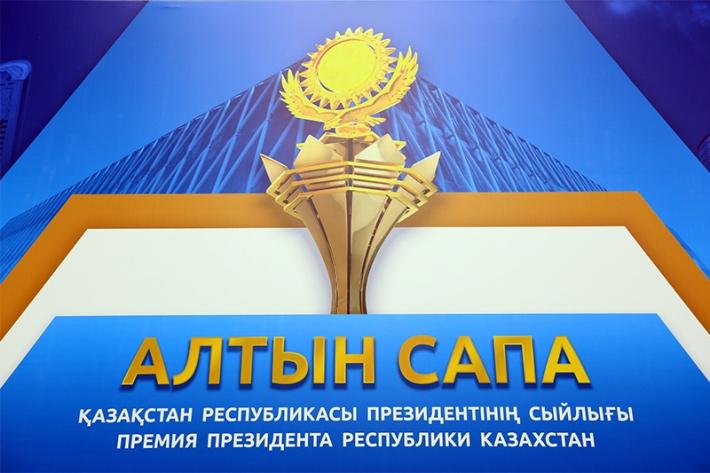 Astanada QR Prezïdentіnіñ «Altın sapa» sıylığı lawreattarın saltanattı marapattaw räsіmі öttі