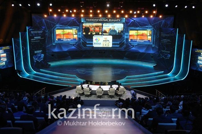 Астанада Мемлекет басшысының қатысуымен жалпыұлттық телекөпір өтті