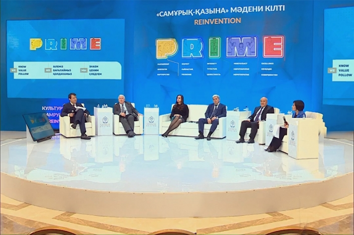«Самрук-Казына» дал оценку корпоративным ценностям и обозначил планы на ближайшие 5 лет