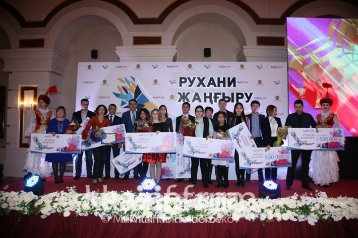 Kazinform awards 11 winners of «Rukhani Janghyru» design contest