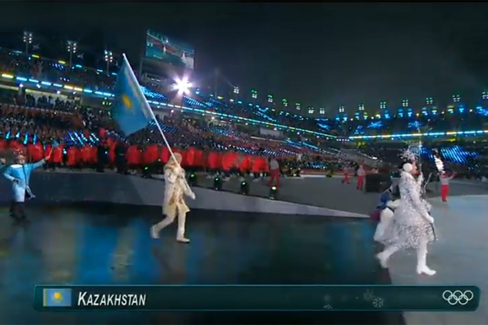 Kazakh athletes march at PyeongChang Olympics opening ceremony