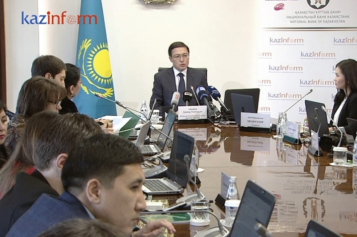 Watch online conference of Chairman of the National Bank of the Republic of Kazakhstan Daniyar Akishev