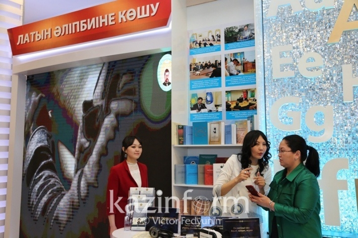 Astana hosts Rukhani Janghyru exhibition