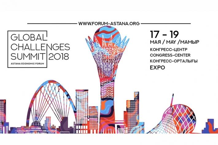 Астанинский экономический форум – ежегодное центральное деловое событие Евразии