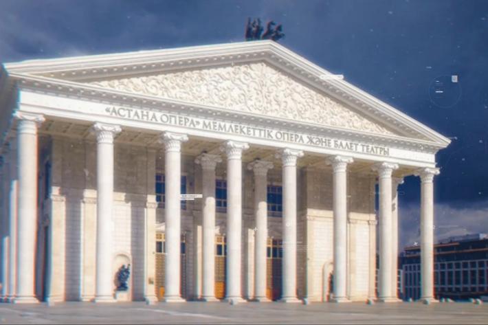 Таңғажайып «Астана Опера»