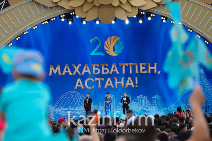 How Astana celebrated its 20th anniversary