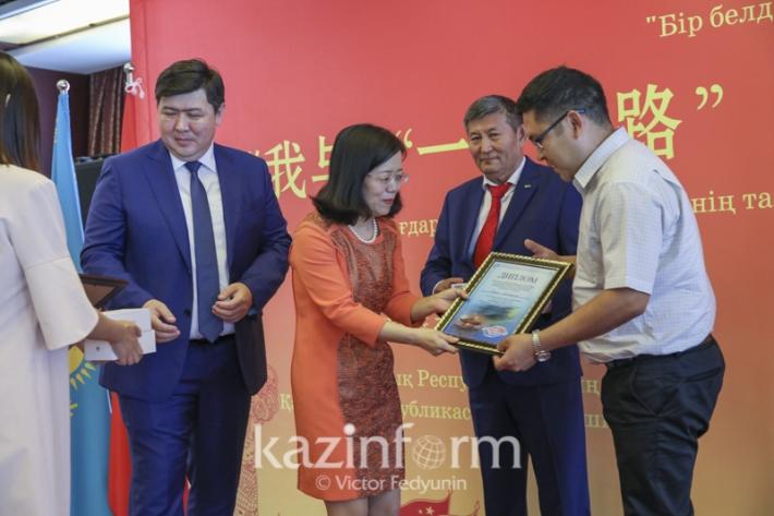 Награждение казахстанско-китайского конкурса эссе в Астане