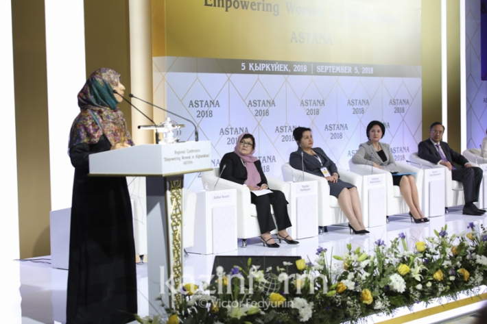 The Regional Conference on Women's Empowerment in Afghanistan held in Astana