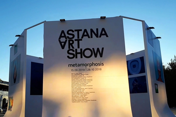 ​Astana Art Show 2018 – Metamorphosis kicks off in Astana for 1st time