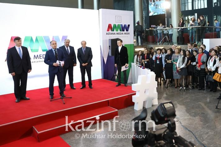 Astana Media Week. Day 1