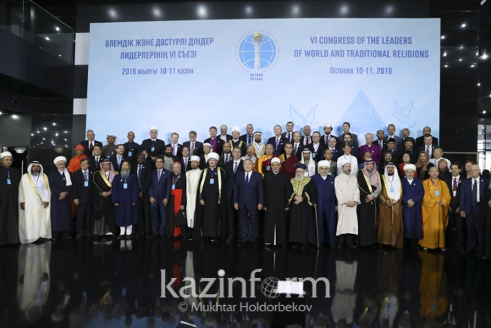 6th Congress of Leaders of World and Traditional Religions in Astana