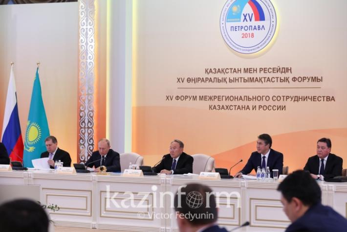 Форум межрегионального сотрудничества Казахстана и России