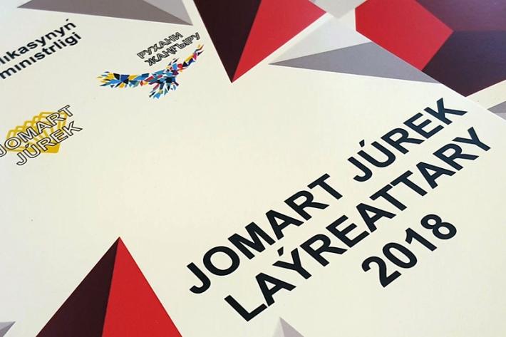 Церемония награждения лауреатов «Жомарт жүрек» прошла в Астане
