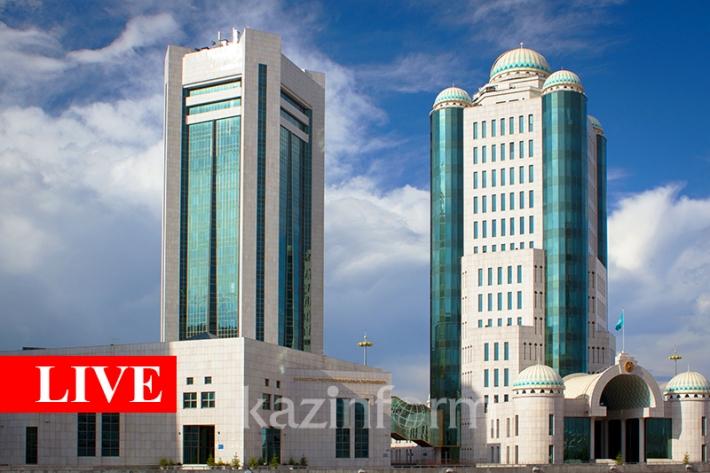 Правительственный час в Мажилисе: «Цифровой Казахстан»