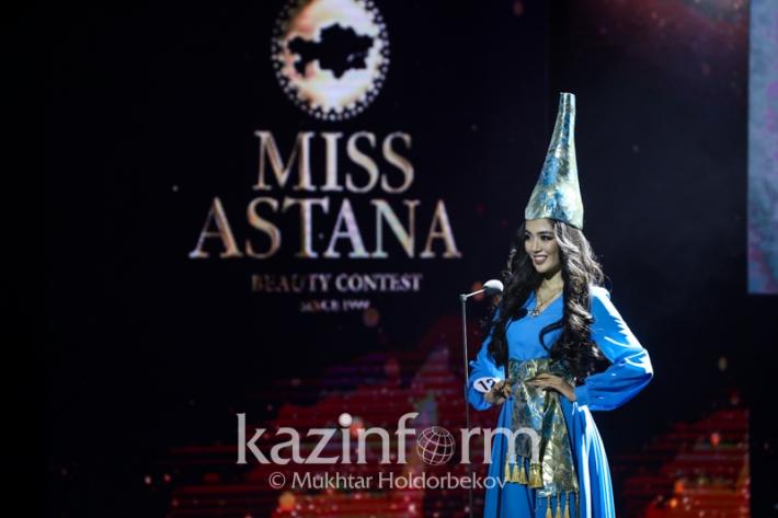 Мисс Астана-2018