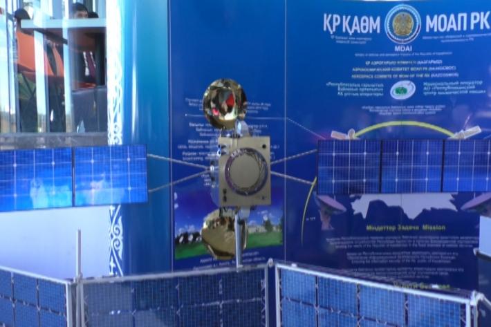 Казахстан намерен предоставлять услуги спутниковой связи в страны Центральной Азии