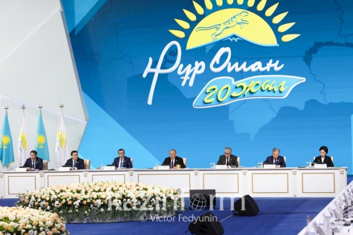 Фоторепортаж: XVIII съезд партии «Hұp Отан»