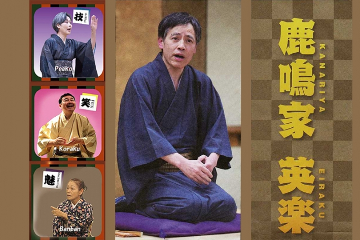 Nur-Sultan welcomes Japanese art of storytelling Rakugo