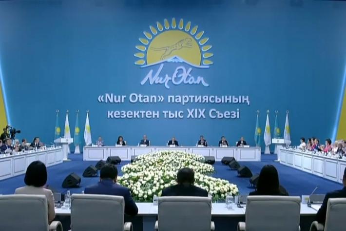 Нурсултан Назарбаев выдвинул кандидатуру Касым-Жомарта Токаева в качестве кандидата в Президенты от партии «Nur Otan»