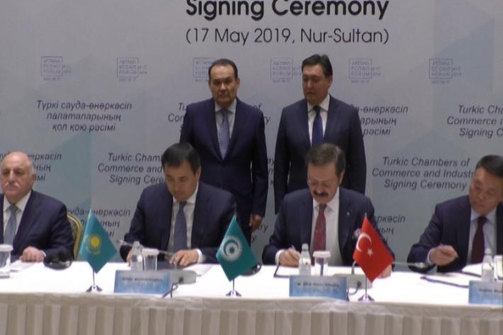 Устав Тюркской Торгово-промышленной палаты подписан в Нур-Султане