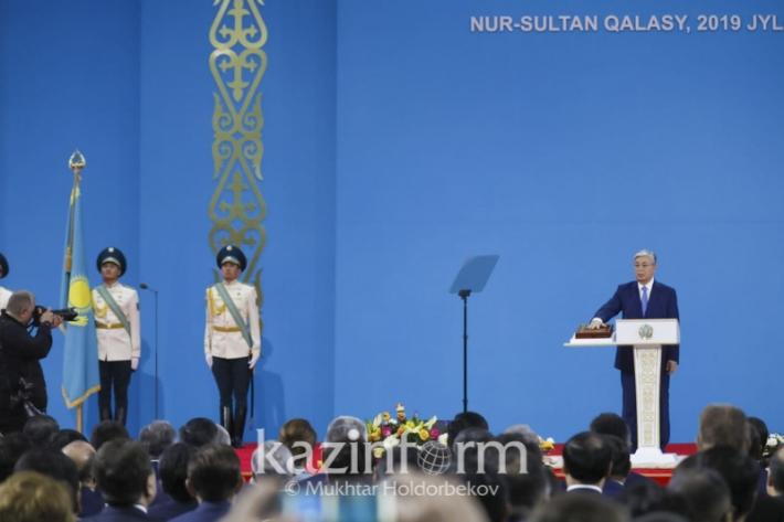 Церемония инаугурации Президента Республики Казахстан