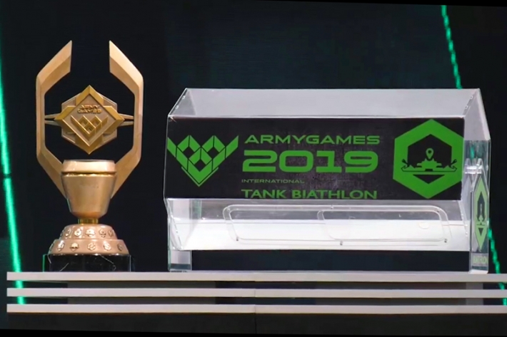 2019 International Army Games kick off