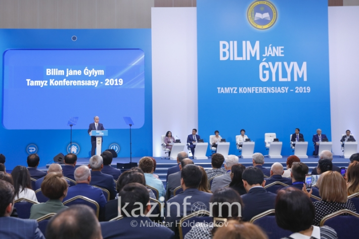 Teachers' August Conference with participation of President held in Nur-Sultan