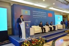 Казахстанско-Китайский туристский форум
