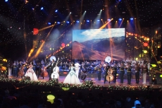 The solemn concert of the President orchestra by Government guard service(GGS) was carried out in concert hall