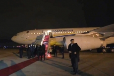 Head of State arrives in Washington D.C.