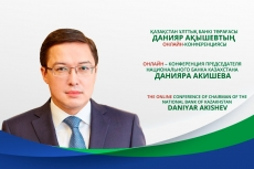 Ask Chairman of the National Bank of the Republic of Kazakhstan your question