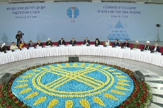 Congress of Leaders of World and Traditional Religions kicks off in Astana