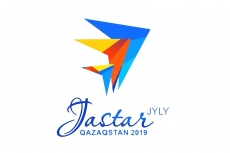 The opening ceremony of the Year of Youth in Astana