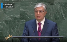 Kassym-Jomart Tokayev speaks at UNGA General Debate