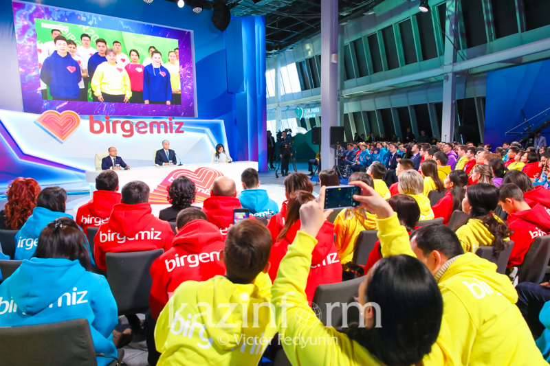 Birgemiz: Любовь к родине – это не громкие лозунги и пустые декларации